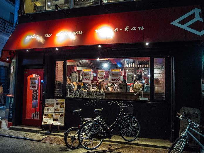 Daimasu Sake Bar in Asakusa