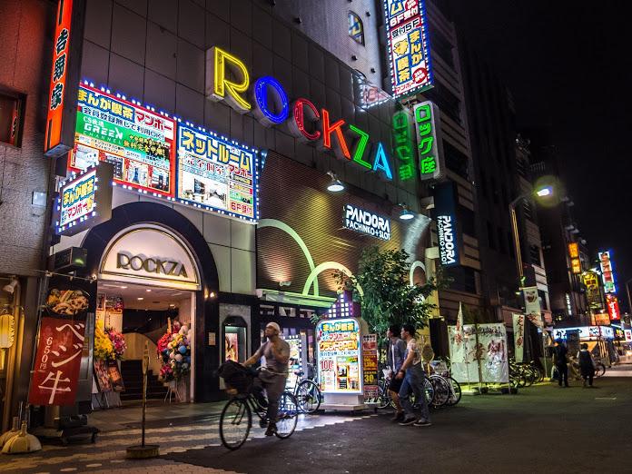 Rockza Asakusa Nightlife Bars and Clubs
