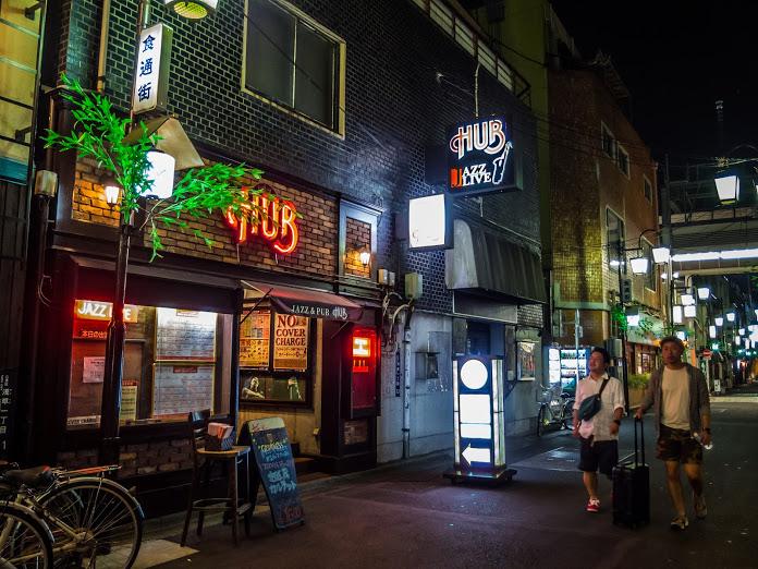 Hub Asakusa Nightlife