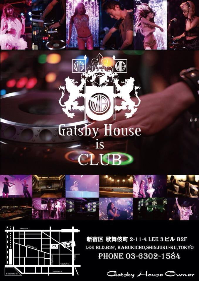 Gatsby Haus Shinjuku