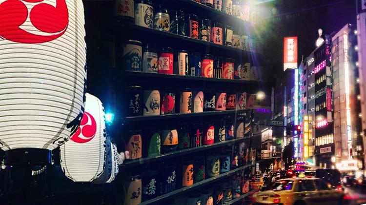 tokyo nightlife culture