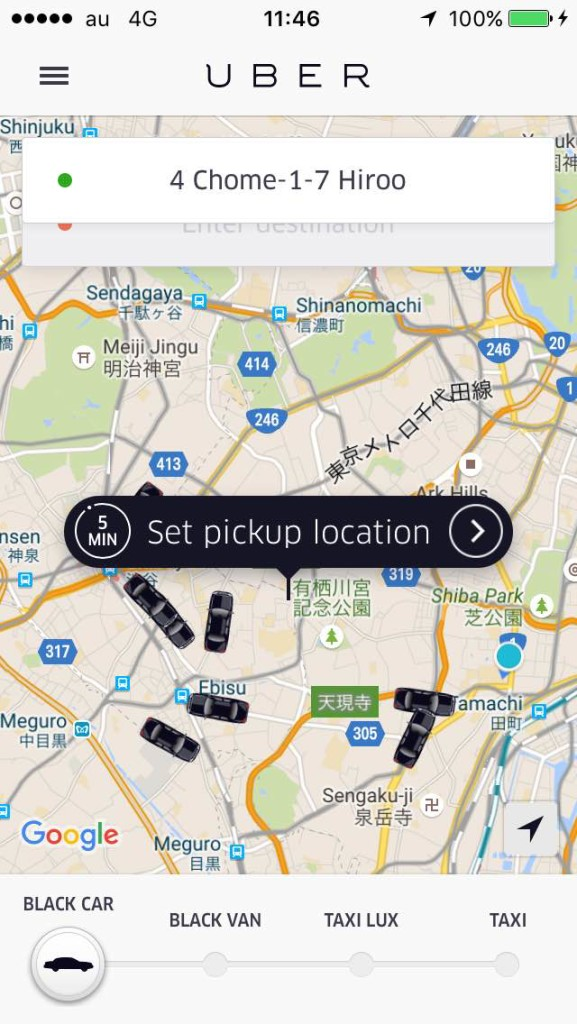 available-uber-tokyo
