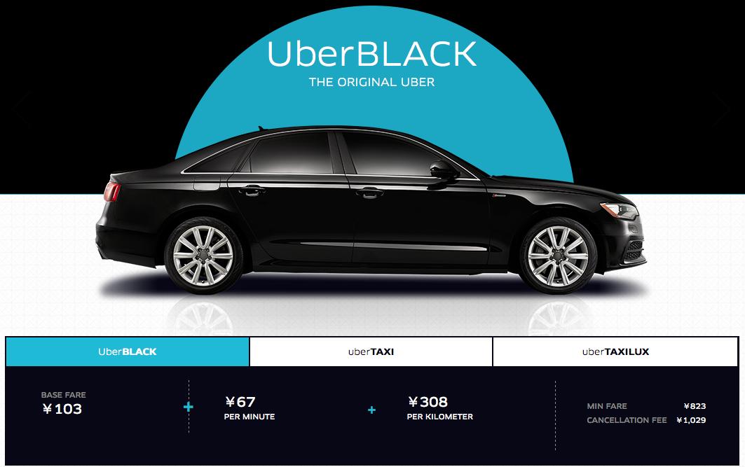 Uber Car Choices >> Uber Car Types Tokyo Night Owl
