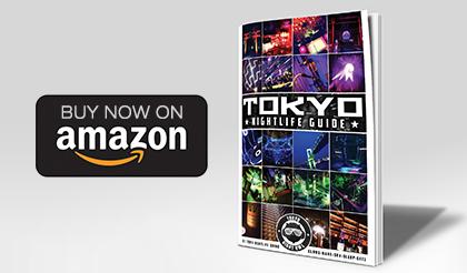 Tokyo Nightlife Guide
