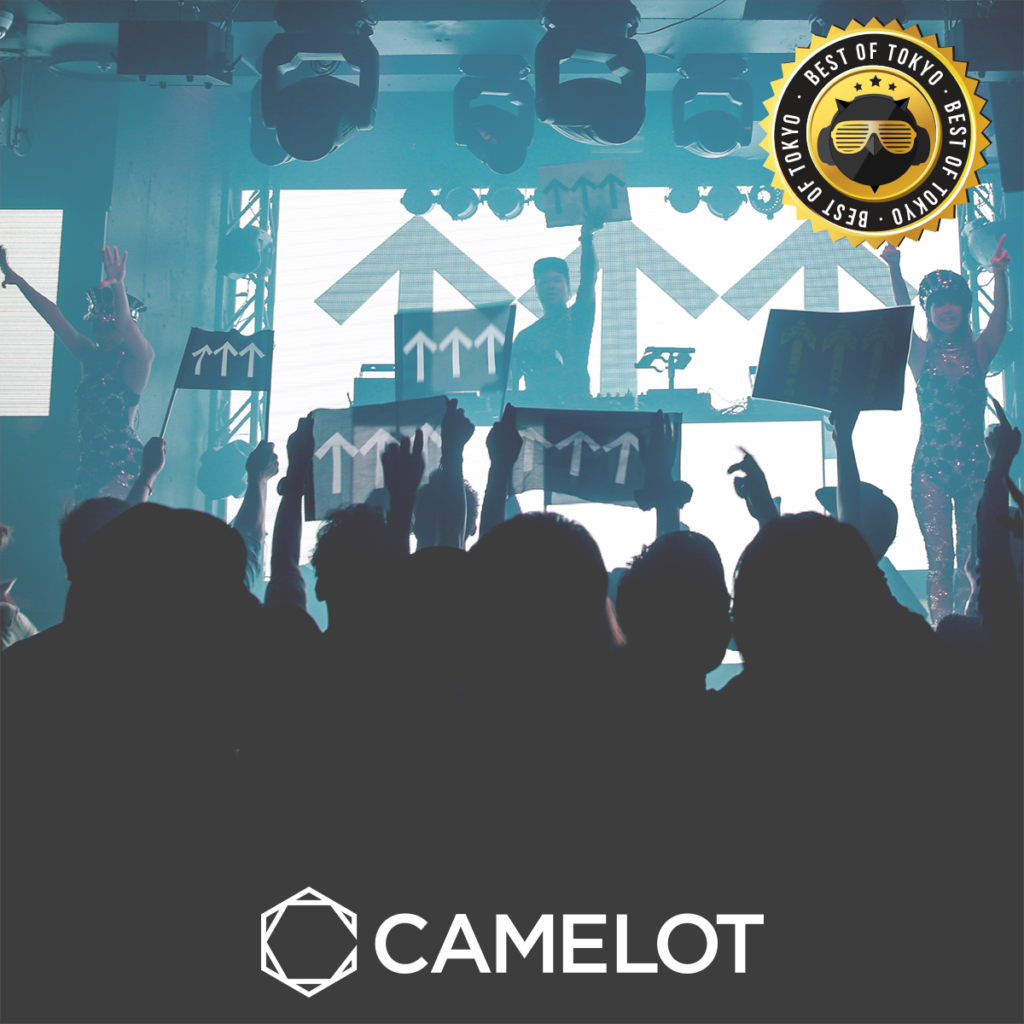 Top 5 clubs - Camelot