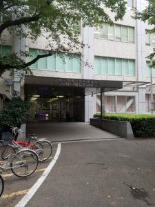 Shinjuku Metropolitan Taxation Office