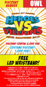 Heroes vs Villains Tokyo Halloween
