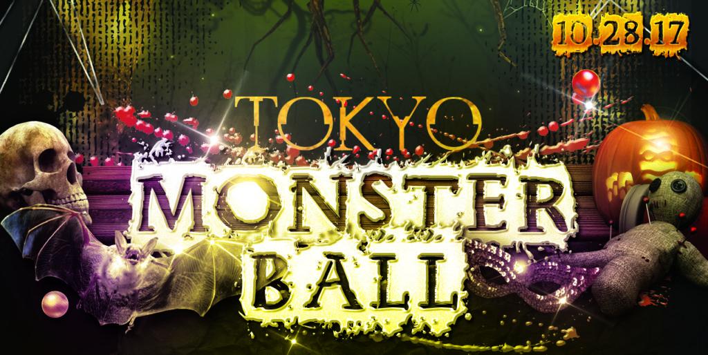 Tokyo Halloween Ball