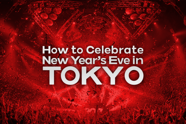 how to spend new years eve in kyoto