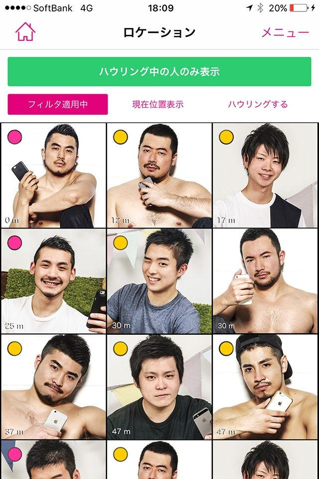 japanese gay escort