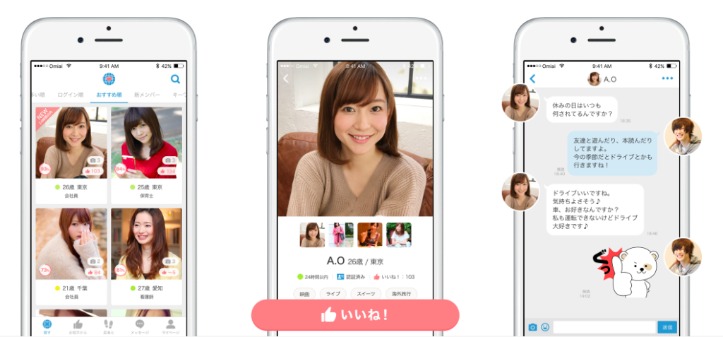 Popular dating apps japan