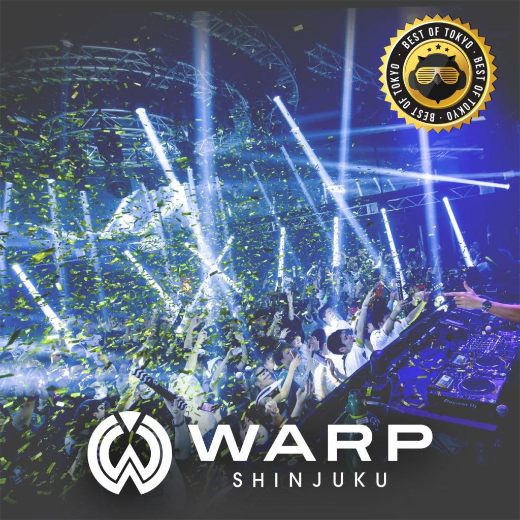 Top 5 Tokyo Nightclubs of 2019 - Tokyo Night Owl
