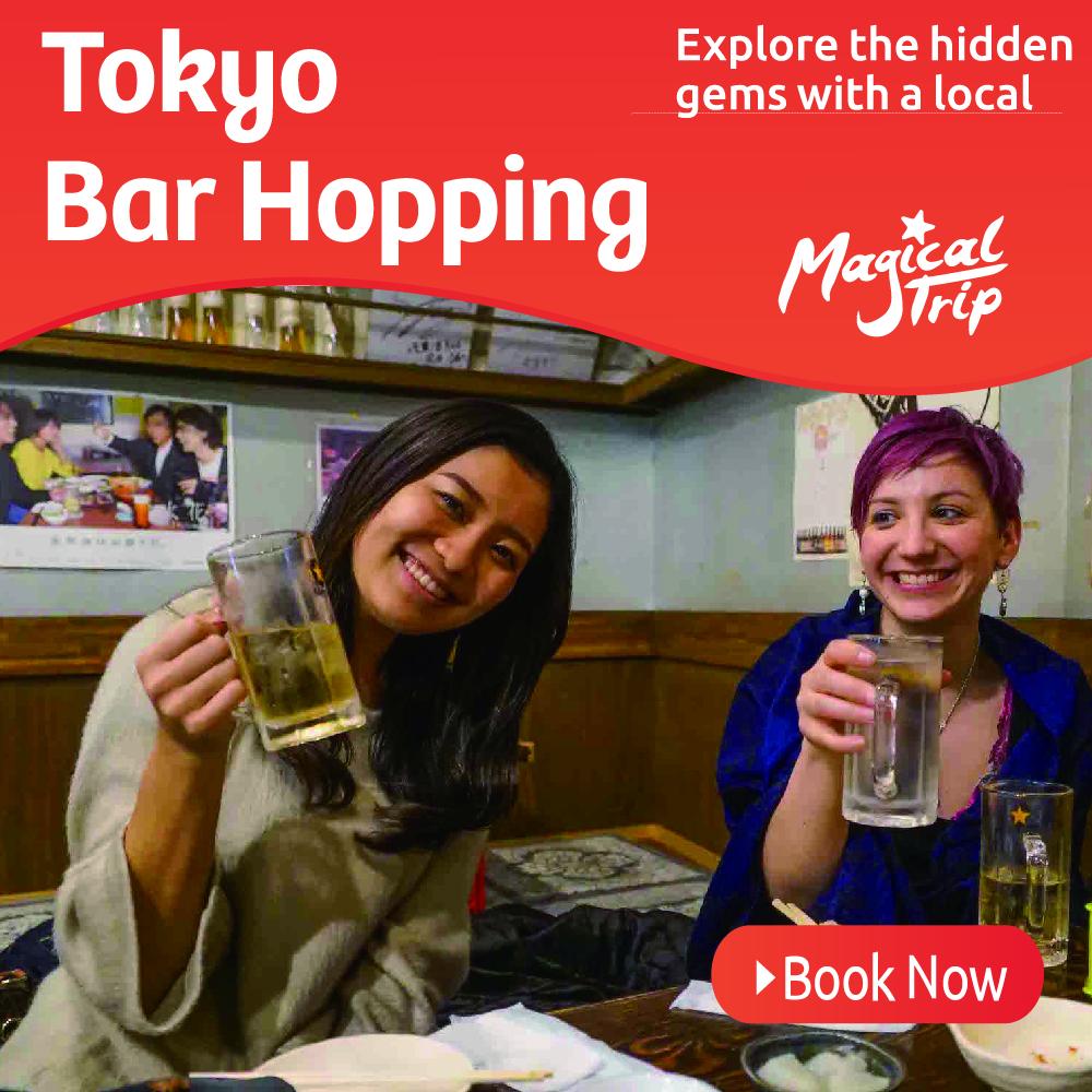Tokyo Bar Hopping