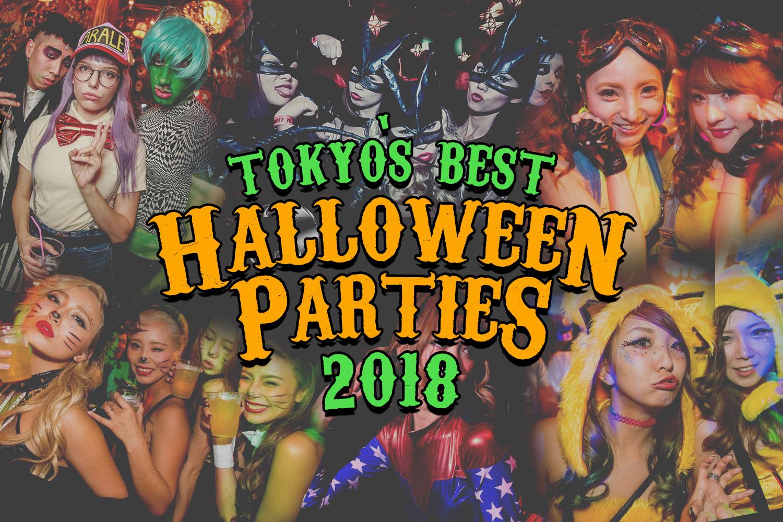 tokyo's best halloween parties of 2018 - tokyo night owl